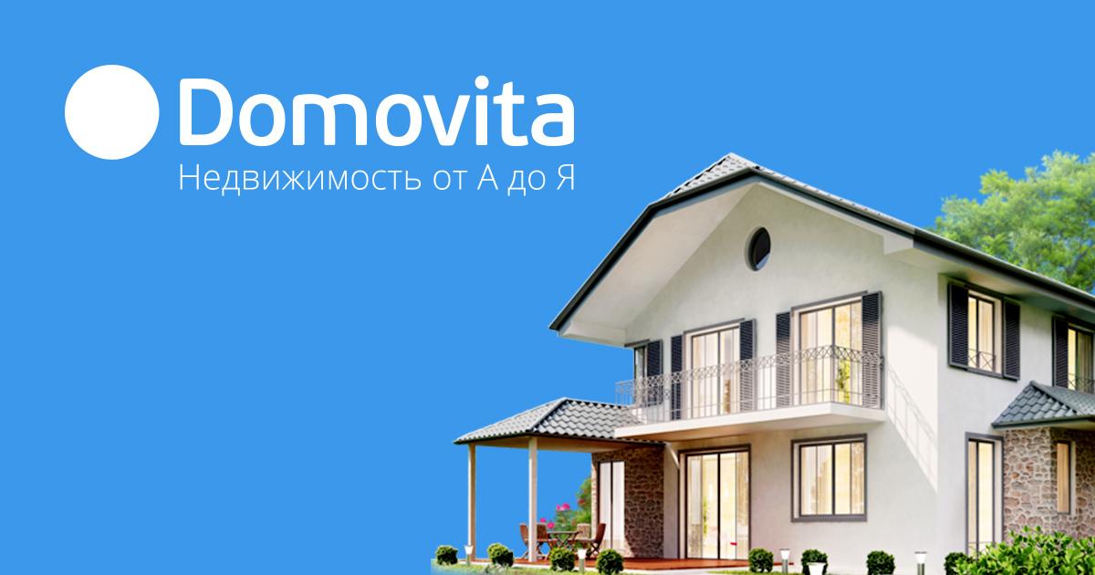 Купить дом в македонии недорого аэропорт дубай видео онлайн